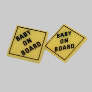 Korvakorut sign, Baby on board
